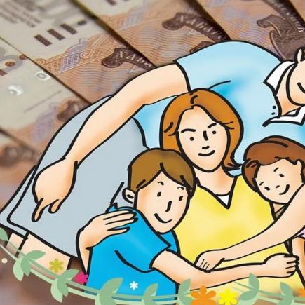 Государственная помощь 5000 рублей для семей с детьми на время карантина