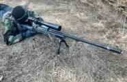 Гаджеты: Выстрел Лобаева: как был совершен самый длинный выстрел из снайперской винтовки на 4 км