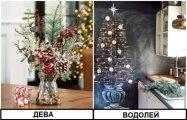 Идеи вашего дома: Как украсить кухню к Новому Году разным знакам зодиака, чтобы ощутить волшебство