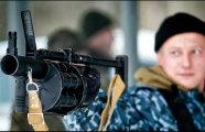 Гаджеты: Недобрый «Гном»: как и для чего был создан отечественный револьверный гранатомет 6Г30
