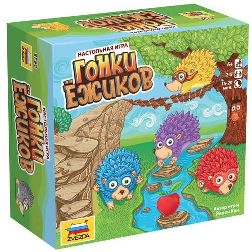 Звезда Настольная игра Гонки ежиков — купить в интернет-магазине OZON с быстрой доставкой