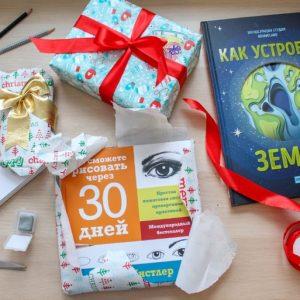 Новогодние книжные хотелки 8+
