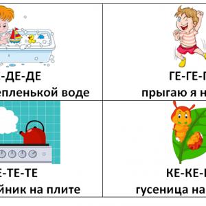 План развивающих занятий для ребенка 1,5-2 года. День 8