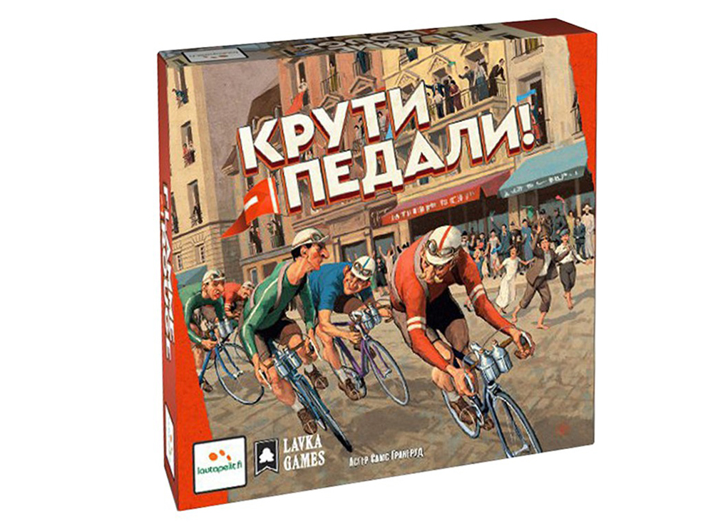 Крути педали – купить настольную игру (обзор, отзывы, цена) - Игровед