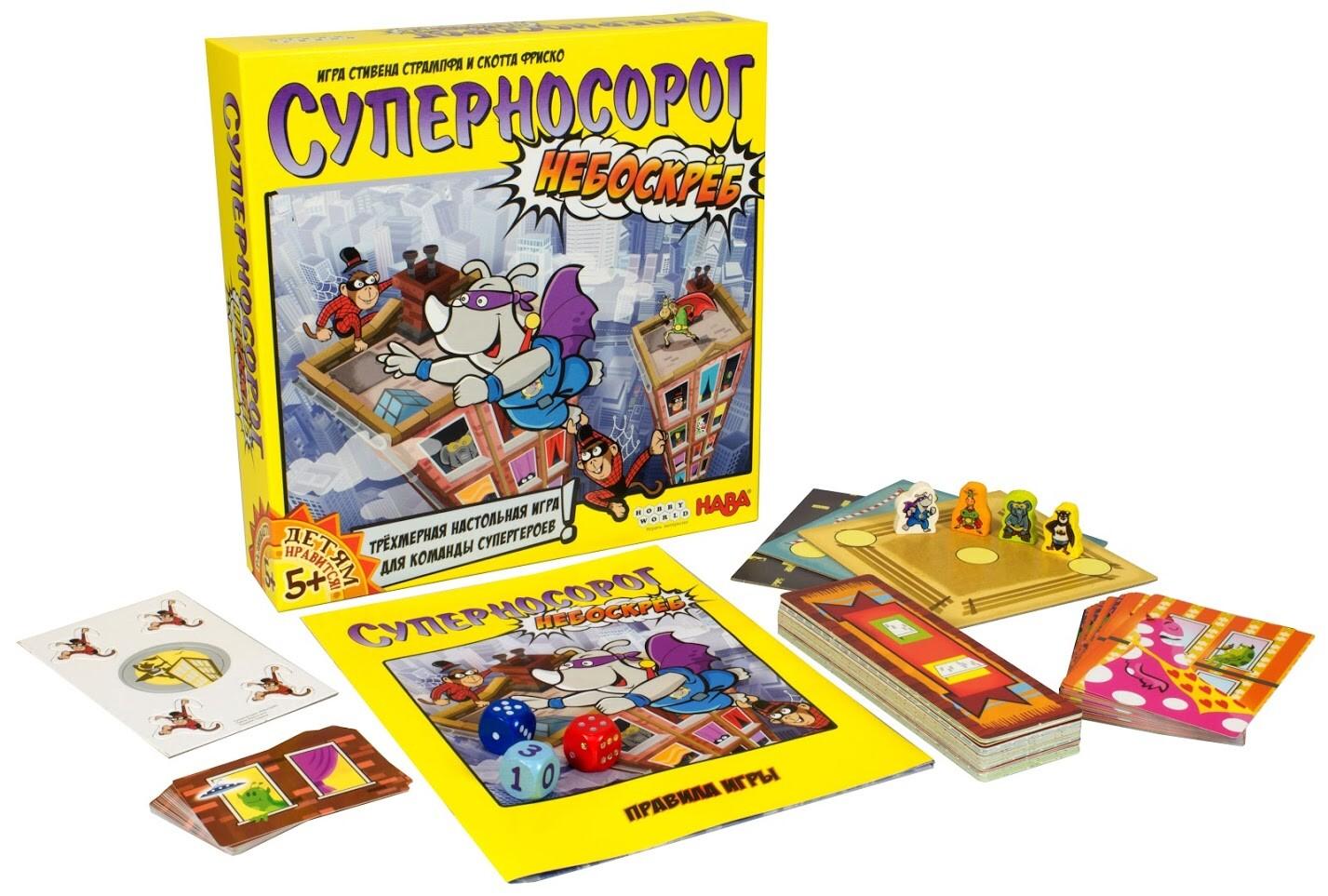 Настольная игра «Суперносорог: Небоскрёб»   Интернет магазин игрушек Happywil