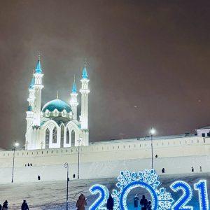 Рождество в Казани