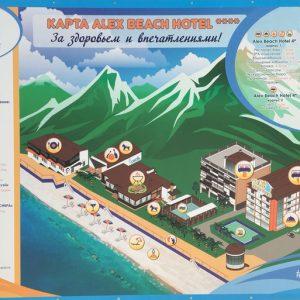 Alex Resort & Spa Hotel Абхазия с анимацией по раннему бронированию