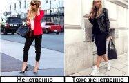 Fashion: 10 мифов о моде, над которыми смеются модные стилисты и дизайнеры