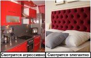 Идеи вашего дома: 7 советов, как вписать красный цвет в интерьер, чтобы он выглядел элегантно, а не агрессивно