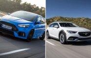 Автомобили: Настоящее фиаско: 7 провальных автомобилей, которые пришлось снять с продажи