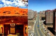 Общество: Штаб-квартира экстрасенсов и центр матриархата: 11 нетривиальных городов планеты