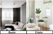 Идеи вашего дома: 9 дизайнерских приемов, которые превратят скучную квартиру в уютное гнездышко