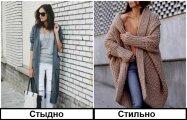 Fashion: 8 нестильных вещей, которые стыдно надевать в 2021 году