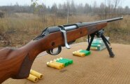 Гаджеты: Ружье МЦ-20: зачем был создан главный «гладкий болт» Советского Союза