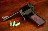 Гаджеты: Гибрид пистолета и револьвера с треугольными пулями: почему его не пустили в производство