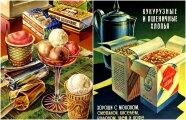 Еда и напитки: 8 привычных для советского человека продуктов, которые пришли к нам с Запада