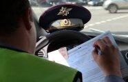Общество: Автомобилист не согласен с протоколом ГИБДД: имеет ли он право отказаться от подписи бумаг
