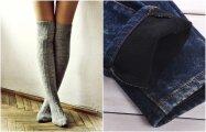 Fashion: 7 советов для тех, кто терпеть не может надевать колготки под брюки