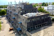Архитектура: Неопределенная судьба «Мышиного бункера»: почему брутальное сооружение хотят снести
