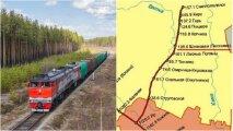 Общество: Железная дорога длиной 250 км, которой не существовало на картах Советского Союза