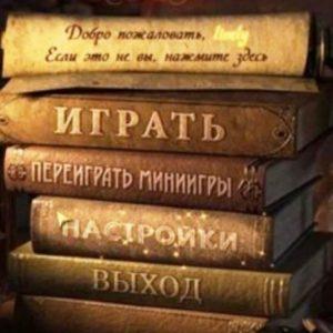 ФМ Книжные Секреты