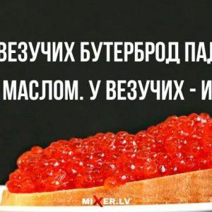 Многогранность стаканов, спокойствие колбасы, ненужность дефиса и другие, экстравагантные факты...))