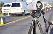 Автомобили: На каком расстоянии дорожные камеры начинают фиксировать нарушения