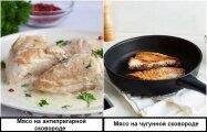 Еда и напитки: 9 ошибок, которые не дают вкусно приготовить даже простое блюдо