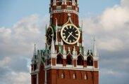 Лайфхак: Как менялись Кремлевские куранты: от «Ах, мой милый Августин» до гимна России