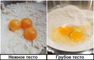Лайфхак: 10 «ленивых» кулинарных хитростей, которые оценит даже богиня готовки – мама