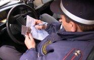 Автомобили: Новый год – новые штрафы: что должен знать водитель о лишении прав