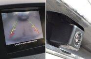 Автомобили: Как защитить камеру заднего вида в автомобиле от воды, грязи и наледи