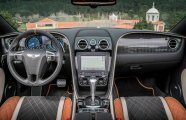 Автомобили: Что такое «парприз», и где он находится в машине