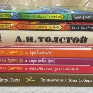 Дневник самостоятельного чтения за январь 2021. Влад 9 и 1.