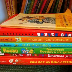 Наше чтение в 6 лет и 8 месяцев