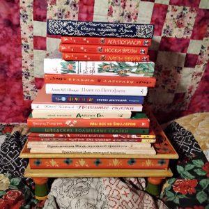 Читательский январь, слушательнице 4,3-4,4