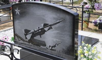 Памятники военным