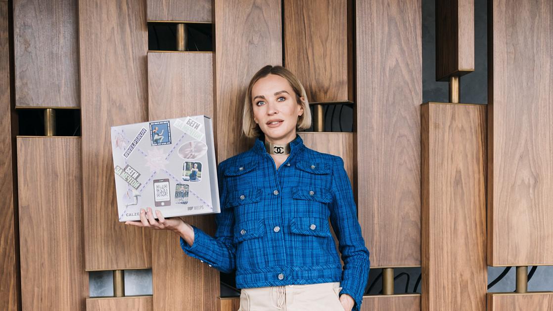 Наташа Давыдова рассказала, как осуществить мечту